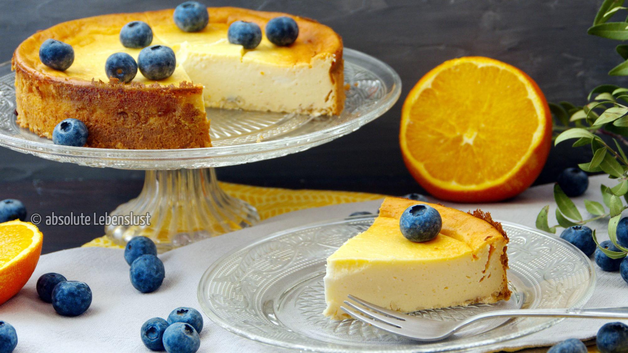 skyr kuchen, skyr käsekuchen, skyr cheesecake, rezept, rezepte, selber machen, backen, käsekuchen ohne boden, protein, cheesecake